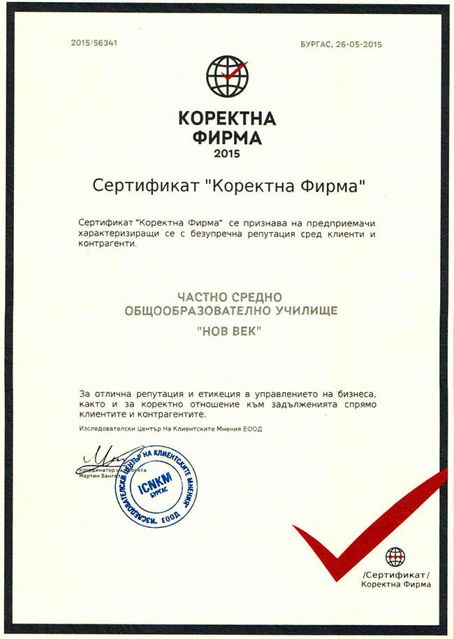 Korektna_firma_page